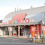 エジソン店景